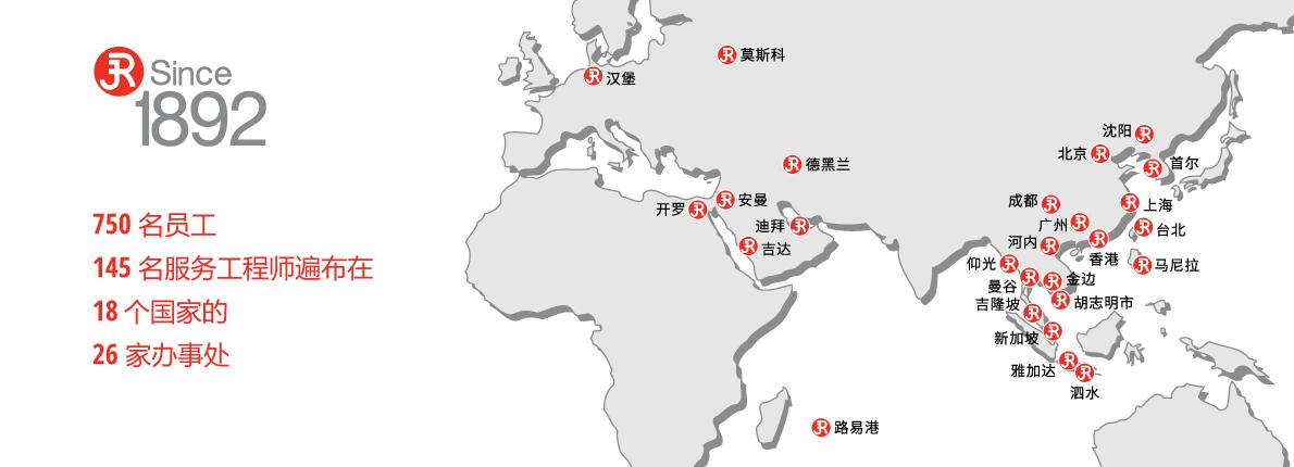 Rieckermann World Map CN